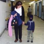Fati à l'aéroport