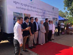 Photo 19 Cambodge